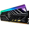 Adata uvedla RGB DDR4 Spectrix D41 TUF Gaming Edition