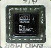 AMD/ATI plánuje na rok 2009 nové Radeony do notebooků