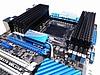Asus získal pro P9X79 DELUXE certifikaci Intel XMP