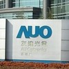 AU Optronics slibuje levné panely s Ultra HD