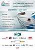 ESET Software bude přednášet o škodlivém kódu Stuxnet