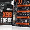 Gigabyte X99-SOC Force: výkon a široká výbava