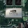 NVIDIA Jetson TK1: minideska s výkonem 326 GFLOPS