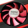 AMD Radeon HD 7770: nejlevnější z nově příchozích