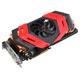 Asus Radeon HD 5970 Ares alias Bestie