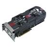 Asus Radeon HD 6970 DirectCU II: vylepšený měděný bojovník