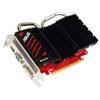 Duel pasivně chlazených Radeonů HD 6670