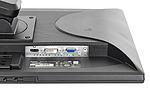 iiyama XB2380HS - konektory