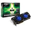 MSI GeForce GTX 580 Lightning XE: těžký kalibr