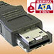 """Rychlé """"klíčenky""""– trojice eSATA flash disků"""