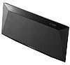 Sony uvádí nové bezdrátové audio systémy